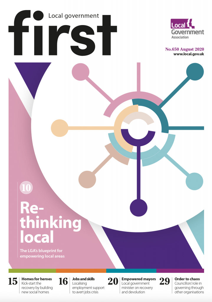 first magazine front cover August 2020